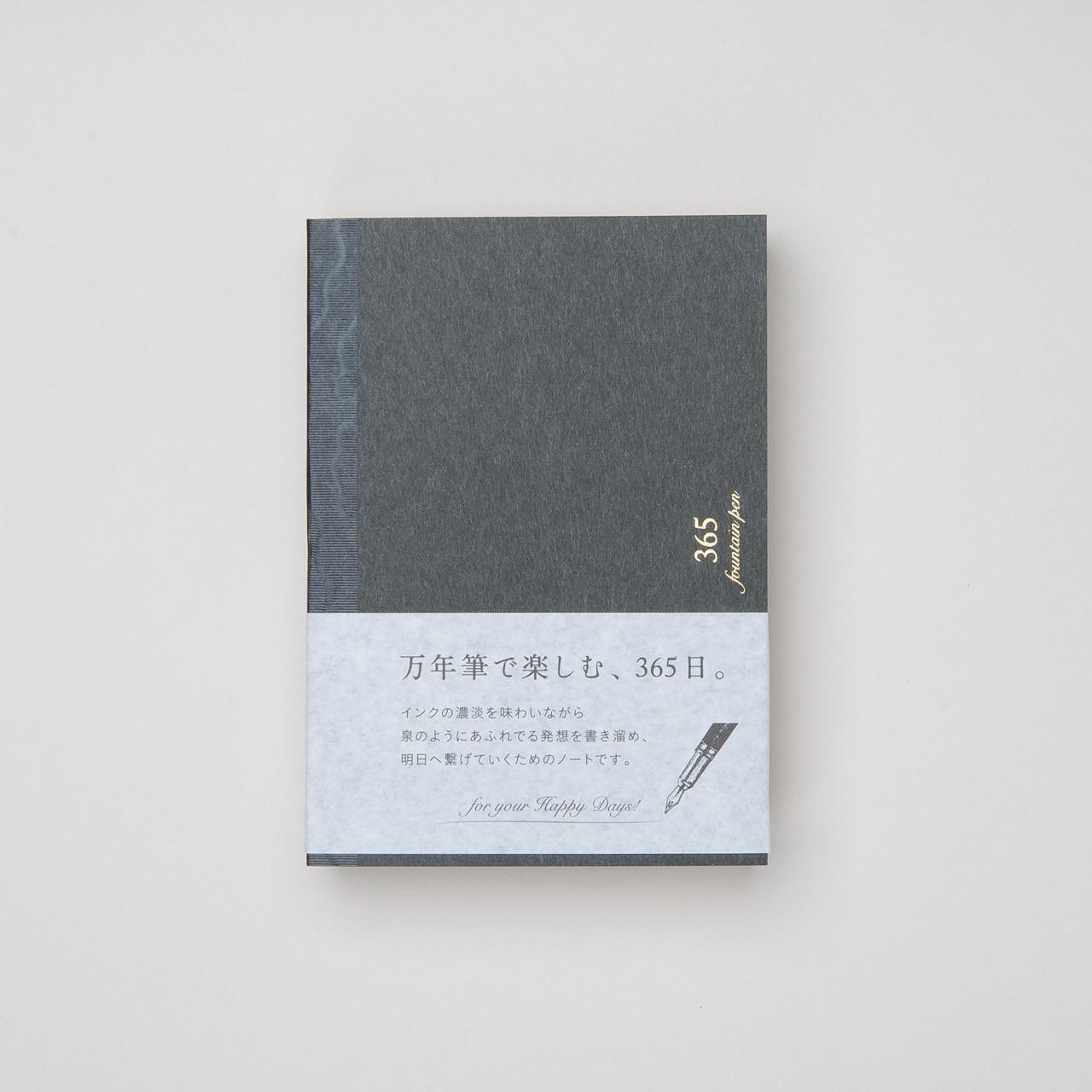 365 Notizbuch FP