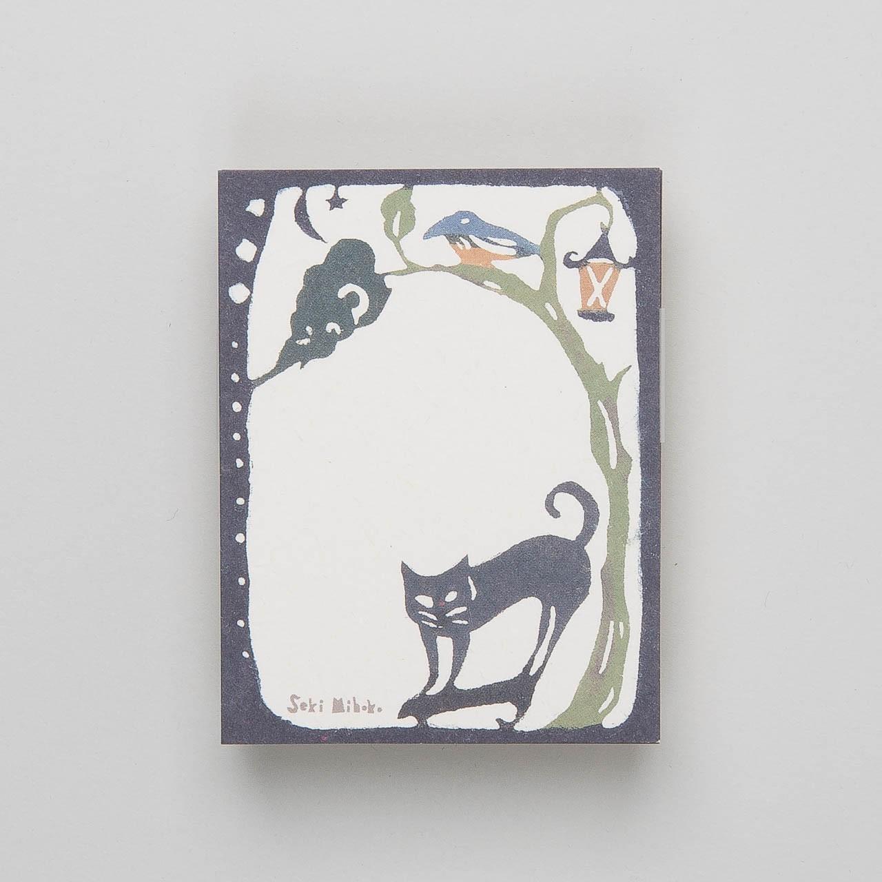 """japanische Nachrichtenkarte """"schwarze Katze"""""""