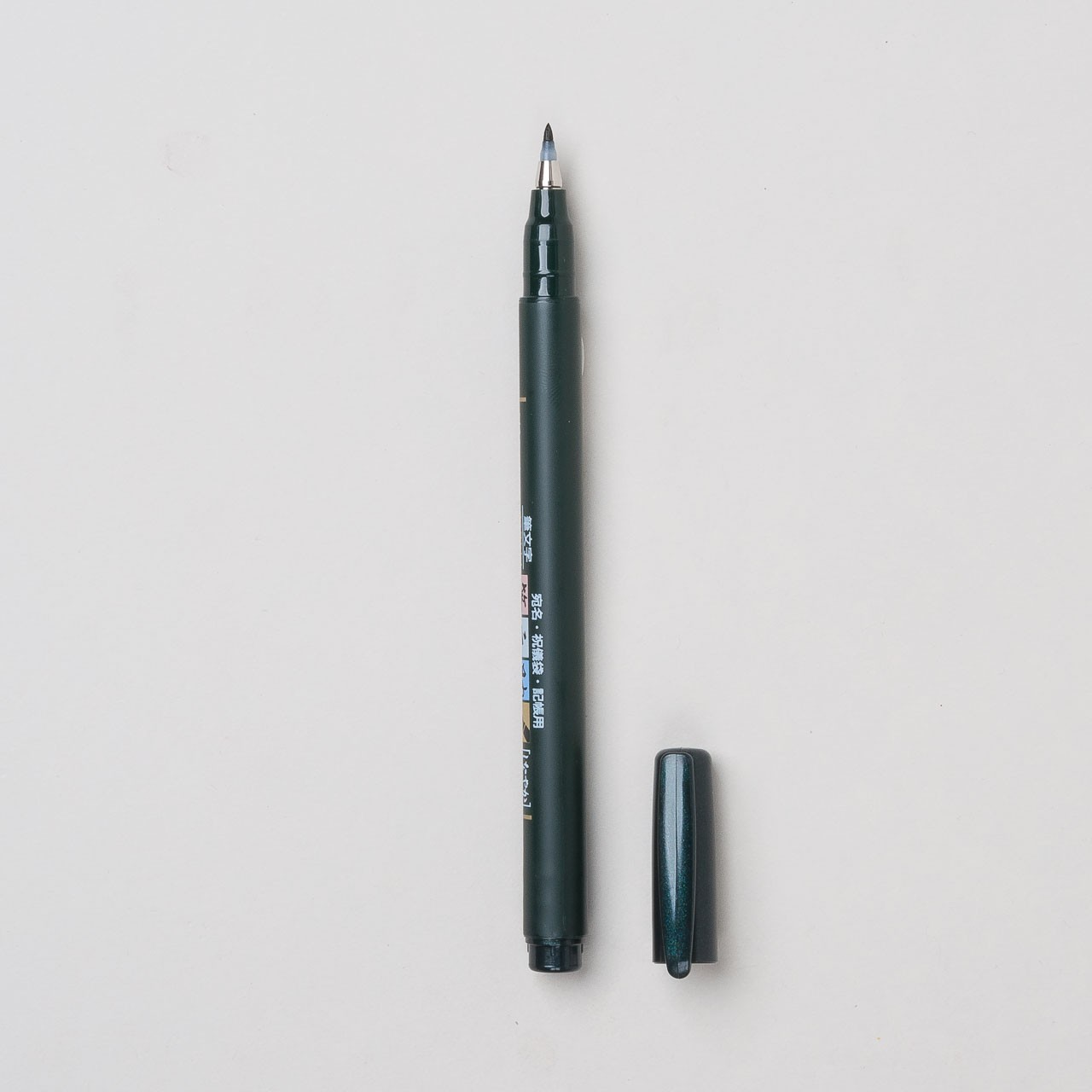 """Tombow """"Fudenosuke"""" Pinselstift"""