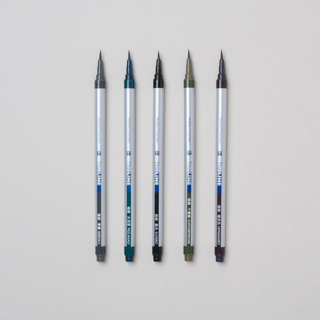 Japanische Aquarell-Pinselstifte